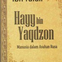 Hayy bin Yaqdzon : Manusia dalam Asuhan Rusa