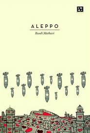 Aleppo Rusdi Mathari
