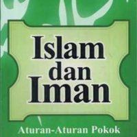 ISLAM DAN IMAN: Rekonstruksi Epistemologis Rukun Islam dan Rukun Iman