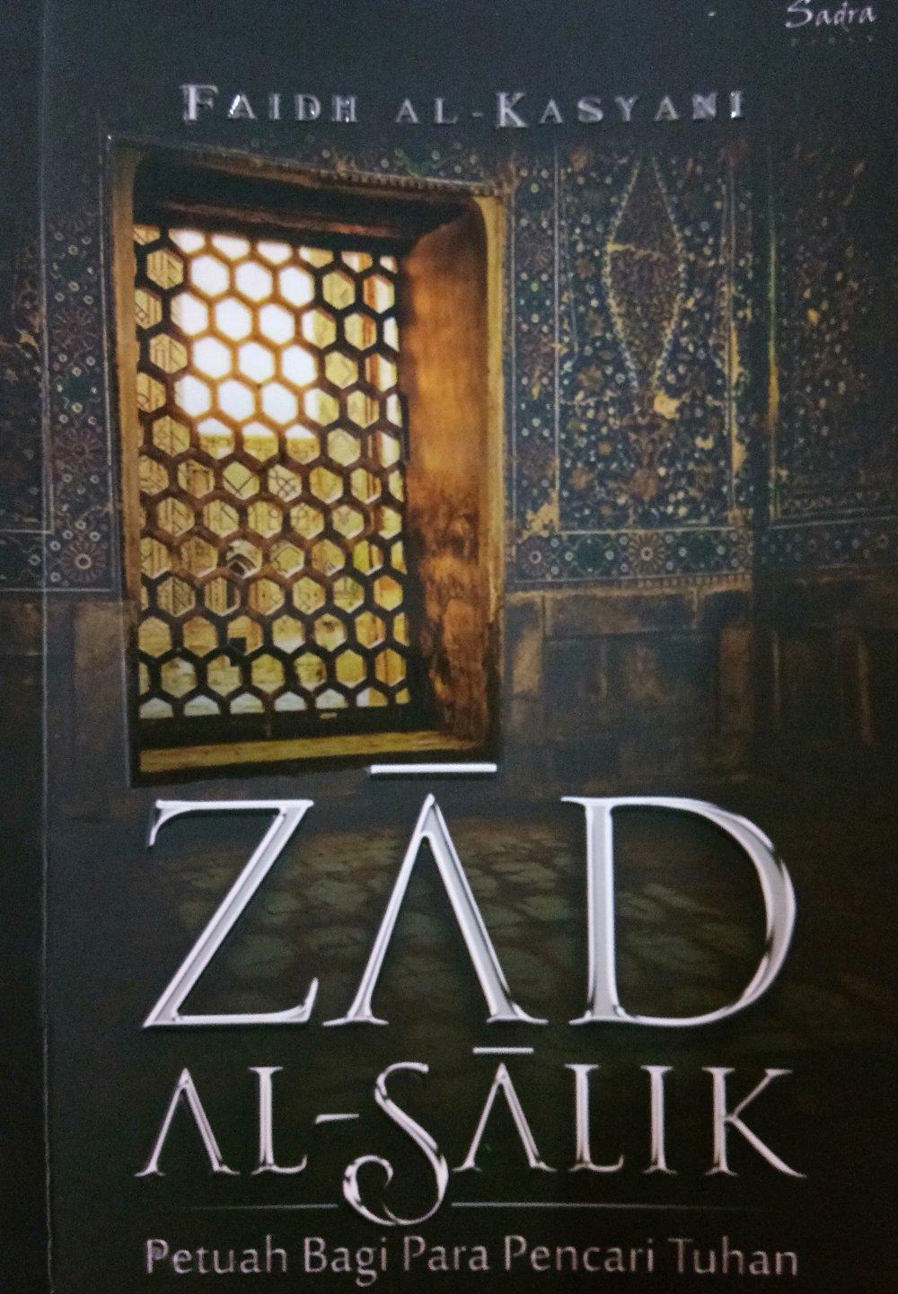 ZAD AL-SALIK