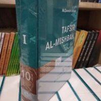 TAFSIR AL-MISHBAH : Pesan, Kesan dan Keserasian Al-Qur'an Vol. 10 – M. Quraish Shihab (Salin)