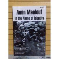 In the Name of Identity (Atas Nama Identitas)