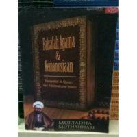 FALSAFAH AGAMA DAN KEMANUSIAAN ; Perspektif Al-Qur'an dan Rasionalisme Islam