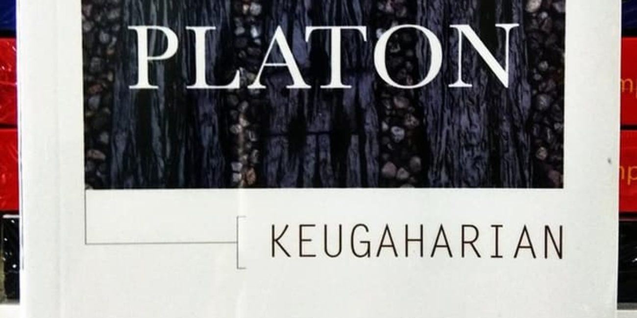 PLATON : Xarmides (Keugaharian)